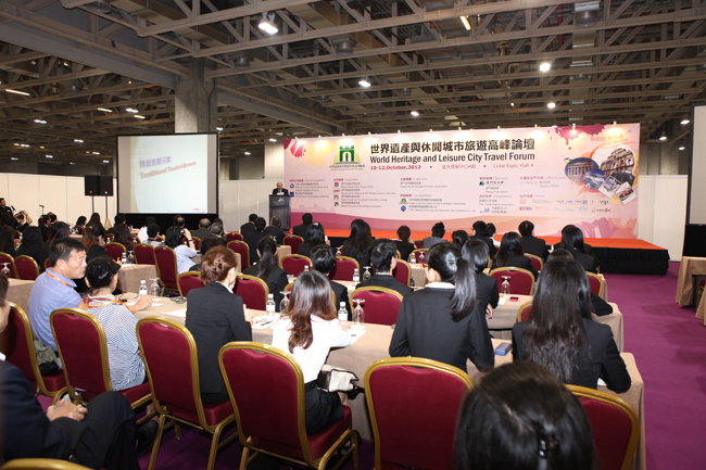 World Heritage and Leisure City Travel Forum