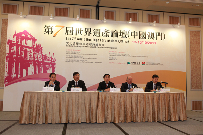 The 7th World Heritage Forum
