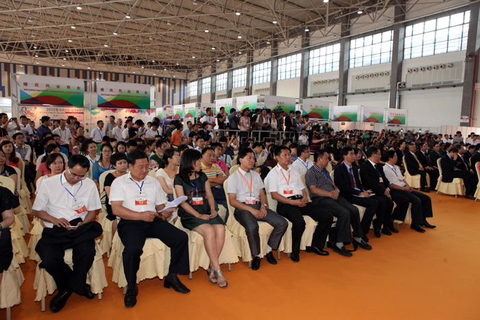 Dynamic Macao Business and Trade Fair - Guizhou Guiyang