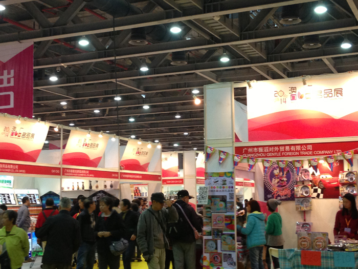 2014 Macao Guangzhou Famous Products Fair